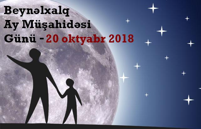 Beynəlxalq Ay Müşahidəsi Günü