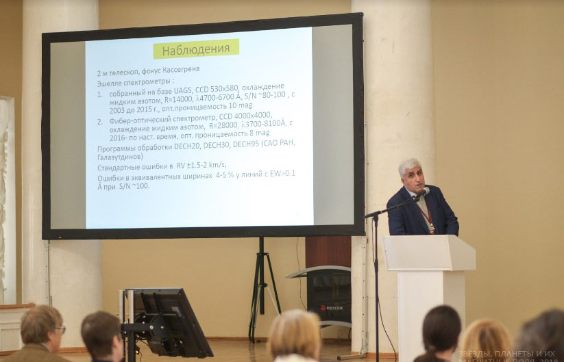Əməkdaşlarımız Rusiyada keçirilən beynəlxalq konfransda iştirak ediblər