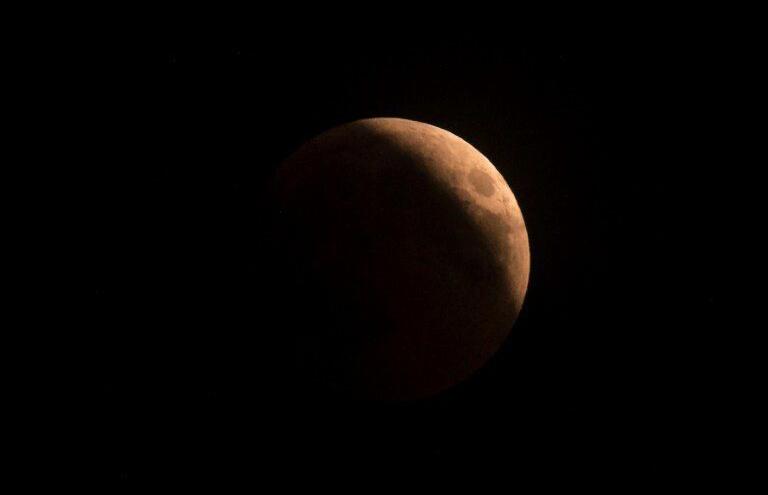 Tam Ay tutulması hadisəsi baş verəcək
