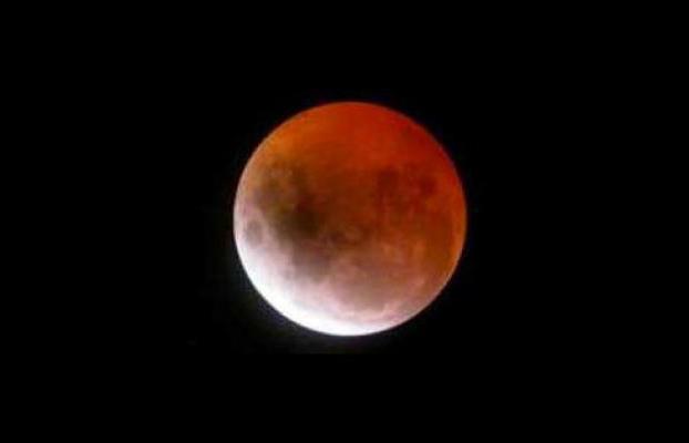 Cari ilin üçüncü Ay tutulması hadisəsi baş verəcək