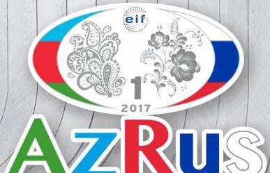 Birinci Azərbaycan-Rusiya beynəlxalq qrant müsabiqəsinin nəticələri açıqlanıb