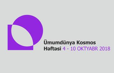 Ümümdünya Kosmos Həftəsi