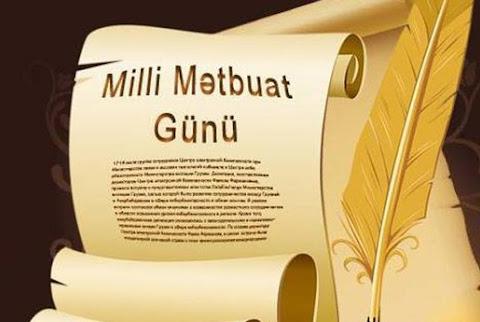 22 iyul – Azərbaycanda Milli Mətbuat və Jurnalistika Günü kimi qeyd edilir
